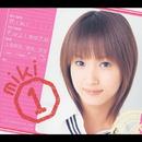 MIKI①/藤本美貴