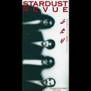 ふたり/STARDUST REVUE/STARDUST REVUE with 翔子
