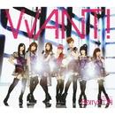 WANT!/Berryz工房
