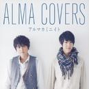 ALMA COVERS/アルマカミニイト