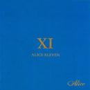 アリス XI/アリス