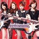 ラベンダー カバー The ROCK/LoVendoЯ