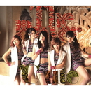 The Power/悲しきヘブン(Single Version)/℃-ute