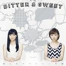 誰にもナイショ/月蝕/Bitter & Sweet