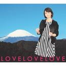 """デビュー25周年企画 森高千里 セルフカバーシリーズ """"LOVE"""" Vol.5/森高千里"""