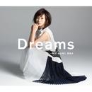 Dreams/安倍なつみ