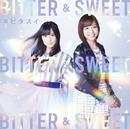 #ビタスイ/Bitter & Sweet