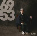 6×9=53/KAN