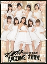 S/mileage / ANGERME SELECTION ALBUM「大器晩成」【初回生産限定盤A】/アンジュルム