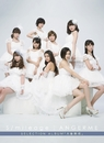 S/mileage / ANGERME SELECTION ALBUM「大器晩成」【初回生産限定盤B】/アンジュルム