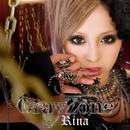 Gray Zone/Rina