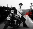 JET/清木場 俊介