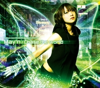 Chase the world/May'n