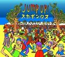 Jump Up!/スカポンタス