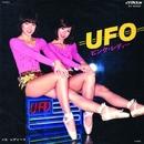 UFO/ピンク・レディー/PINK LADY