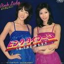 ピンク・タイフーン(In The Navy)/ピンク・レディー/PINK LADY