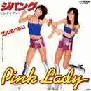 ジパング/ピンク・レディー