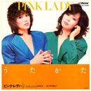 うたかた/ピンク・レディー/PINK LADY