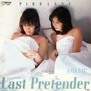 Last Pretender/ピンク・レディー