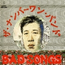 BAD SONGS/小林 克也とザ・ナンバーワン・バンド