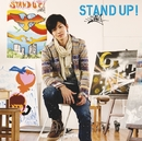 STAND UP!/洸平