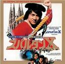 スパルタンX(オリジナル・サウンドトラック)/音楽:キース・モリソン
