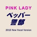 ペッパー警部(2010 New Vocal Version)/ピンク・レディー/PINK LADY