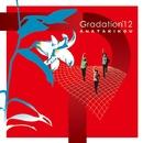 Gradation'12/ANATAKIKOU