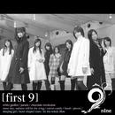 first9/9nine