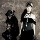 MILESTONE-FRIED PRIDE 10th Anniversary Best Album/FRIED PRIDE