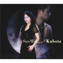 Keep Holding U/SunMin thanX Kubota