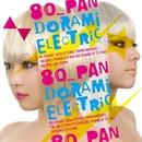 ドラミエレクトリック/80_pan