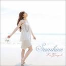 Sunshine/山口 リサ