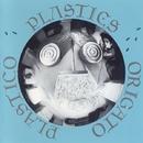 ORIGATO PLASTICO/PLASTICS