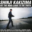 夜明け前 ~Hit the road leads to the truth/柿島 伸次