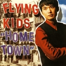 HOME TOWN/FLYING KIDS