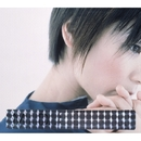 Music D./広瀬 香美