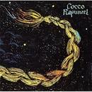 ラプンツェル/Cocco