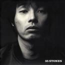 35 STONES/斉藤 和義