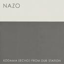 NAZO/こだま 和文