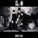 悪の華/BUCK-TICK