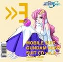 機動戦士ガンダムSEED SUIT CD vol.3 Lacus Clyne…/ラクス・クライン(田中 理恵) 他