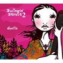 swingin' street 2/dorlis