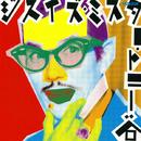 THIS IS MR.TONY TANI/トニー 谷