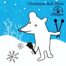 Christmas Bell Bless/Flangia