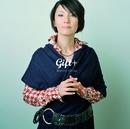 GIFT+/広瀬 香美