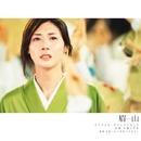 「眉山」オリジナル・サウンドトラック/音楽:大島 ミチル