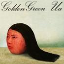 Golden green/UA