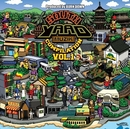 SOUTH YAAD MUZIK COMPILATION VOL.1/V.A. / BURN DOWN