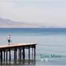Love Music/森 進一